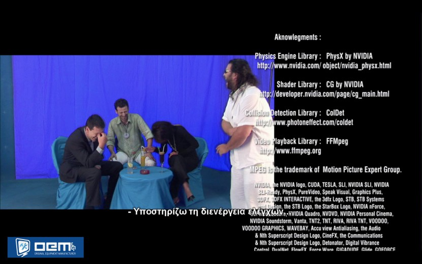 conspiraciesII screenshot3 bloopers