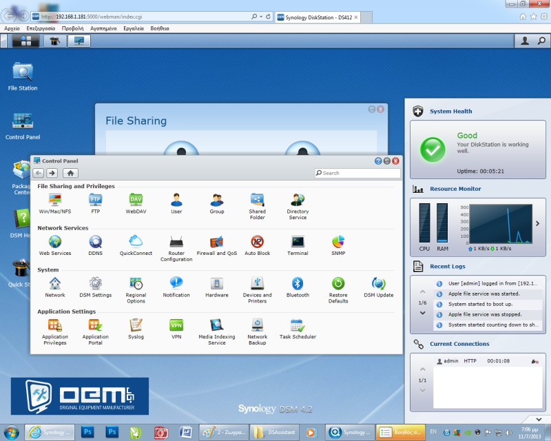 3.9-Synology DS412plus-interface