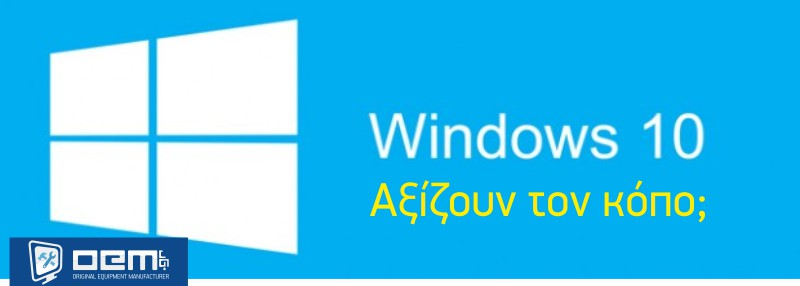 9.1-windows10-axizoun-ton-kopo