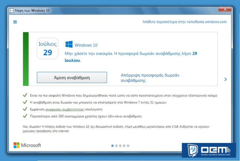 5.3-windows10-update