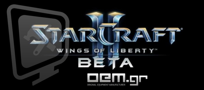 StarCraft II: Wings of liberty BETA | OEM.gr
